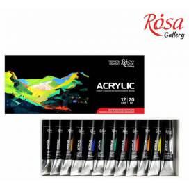Набор акриловых красок для творчества Rosa Gallery 12 цветов 20 мл