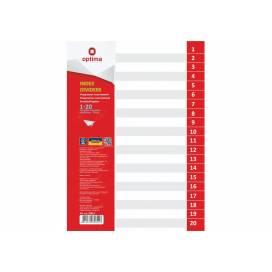 Разделитель страниц пластик. Optima O35812 1-20 раздел, цифровой