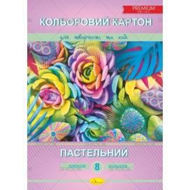 Кольоровий картон для дитячої творчості Апельсин  8л. 200гр/м2 ККП-А4-8