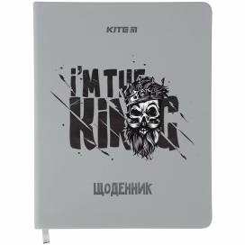 Дневник Kite K21-264-3 I'm King тверд.обл.