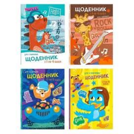 Дневник Мандарин твёрдый переплёт A5 143*200 блок одноцвет на украинском, матовая ламин + глиттер дизайн в асс 203201