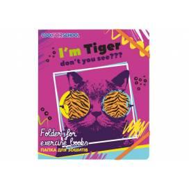 Папка CFS B5 на резинке CF32042-02 My Funny Tiger