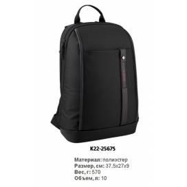 Рюкзак Kite K22-2567S Education передзамовлення на 2022г