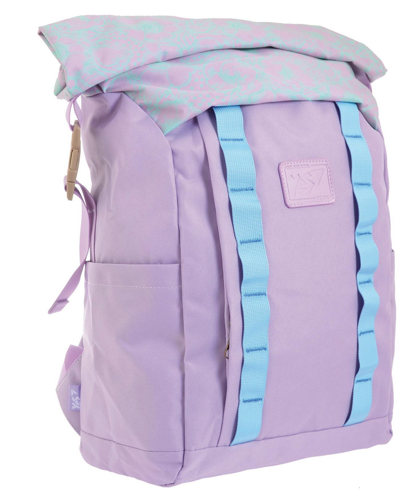 Купить школьный рюкзак для девочки
